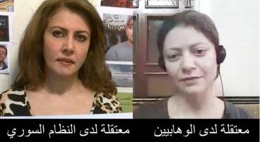 syrian regime islamist kidnapped