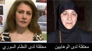 syrian-regime-islamist-kidnapped