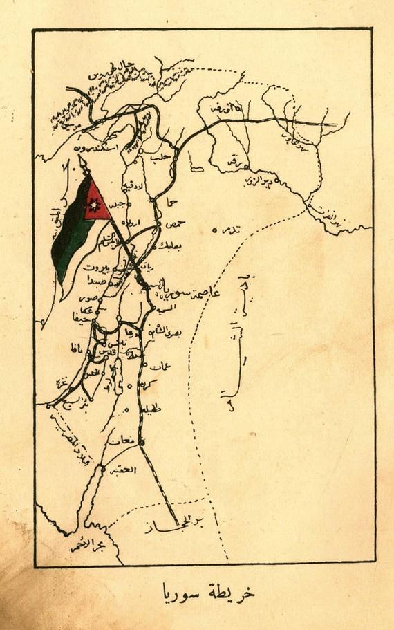Arab Kingdom of Syria