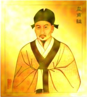 رسم تخيلي للإمبراطور الأصفر Huáng Dì