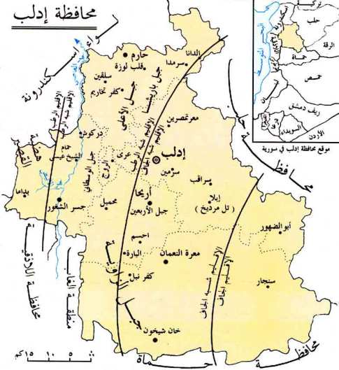 Idlib governorate