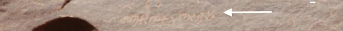 ANA Al-ʿUḏayb 092 .jpg